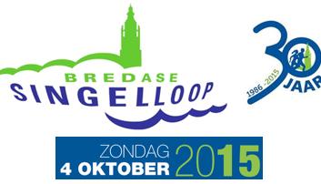 Bredase singelloop 2015